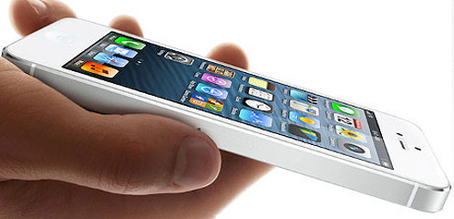 �Un buen regalo?: Self Bank da un iPhone 5 por operar en bolsa