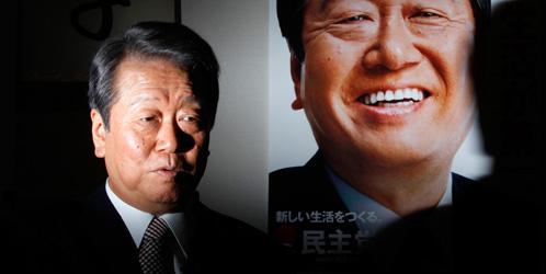 Ozawa: el 'shogun' en la sombra de la política japonesa