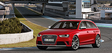 RS4, familiar de carreras